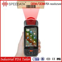 Quality RS232 Hand held LF RFID Reader Scanner Portable Data Collection Device for sale
