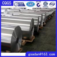 China prices of aluminum sheet coil on sale