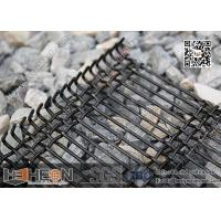 China Slot Hole Woven Wire Screen | Vibrating Screen Mesh with Hook | Mining Sieving Screen wholesale