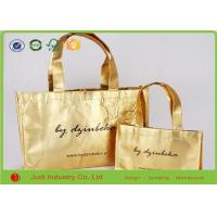 China Promotional 80gsm Non Woven Shopping Bag For Brand Clothing Store / Shoes on sale