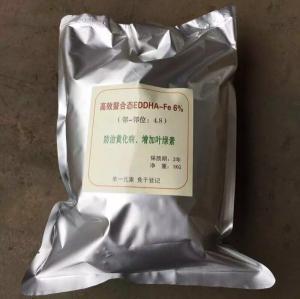 China Dark Brown EDDHA Fe 6% Organic Foliar Fertilizer Powder For Oranges wholesale