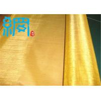 China brass wire mesh wire 0.06mm wholesale