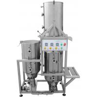 Wholesale AISI 316 Home Microbrewery Equipment , Three Tanks Gas Heated 50HL / 50L Brewhouse from china suppliers