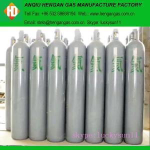 China 40l helium gas price on sale