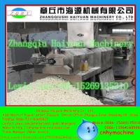 China Food & beverage industries used modified starch produced by modifed corn starch machine wholesale