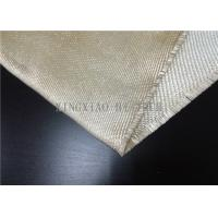 China Fire Retardant Thermal Insulation Fiberglass Fabric , Fireproof Insulation Material wholesale