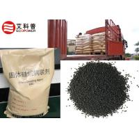 Buy cheap Black Granular Si69C Sulfur Silane Coupling Agent for Tyre bis [ 3 - ( triethoxysilyl ) propyl ] tetrasulfide 50% from wholesalers