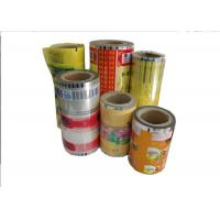 Quality Snack Nut Plastic Pouch Packaging / PET VMPET PE Laminating Film Roll Packaging for sale
