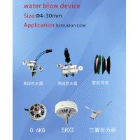 China Water Blow device(Size:Ф4-30mm) wholesale
