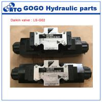 Buy cheap Hydraulic Low-watt Type Solenoid Valve DAIKIN type LS-G02 from wholesalers