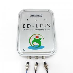 China Original Russian 8D NLS Health Analyzer / Body Analysis Machine with Original Software wholesale
