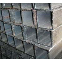 China Welded Carbon Steel Square Tube (QYS-008) wholesale