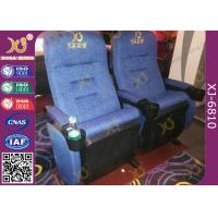 China Fabric Upholstery Soft Padded Stadium Theater Seating With OEM Logo Sew On Back Rest wholesale
