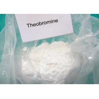 China Natural Weight Loss Raw Powder Theobromine For Diuretic CAS 83-67-0 wholesale