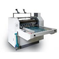 China manual pre-glued film (also named thermal film) and glueless film laminating machine wholesale