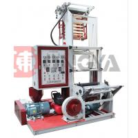 China Zhejiang Vinot Full Automatic Film Extruder Machine/ Extruding Machine Compound Type with LDPE Material Model No. SJ-45M wholesale
