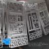 Buy cheap Aluminum alloy veneer metal curtain wall 2.5mm thickness sheet curtain wall from wholesalers