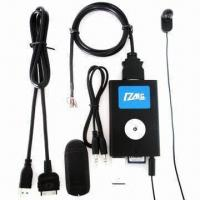 China Car Cassette Adapter for iPhone, Supports Plug-and-Play Function wholesale
