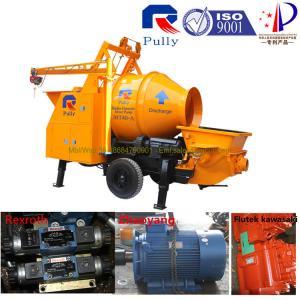 China Pully JBT40-P1 China made 30 cubic output per hour concrete mixer pump, concrete pump with trailer wholesale