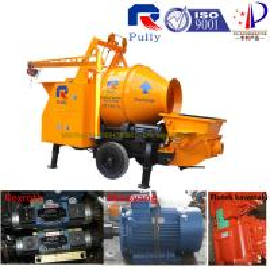 China Pully JBT40-P1 homemade concrete mixer, mixer with concrete pump, concrete mixer machine wholesale