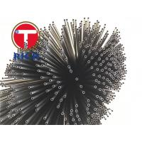 China Tiny Needle Seamless Stainless Steel Tubing , Medical Precision Ground Tubing wholesale