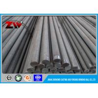 China High Precision round 60mn steel grinding rods HRC 60-68 , ISO9001 wholesale