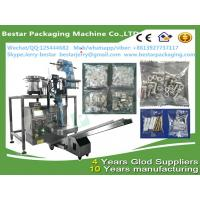 Quality Expansion tubes counting and packing machine, expansion tubes pouch making for sale