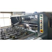 China Manual Feeding And Delivery Auto   Die Cutting and Creasing Machine wholesale