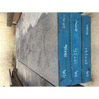 China Hot Rolled Black Surface Steel Plate S50C / 1.1210 / SAE1050 For Mould Frame wholesale