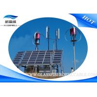 China Intetek 1000W 48V Maglev Wind Generator , Wind Turbine Solar Flat Roof System on sale