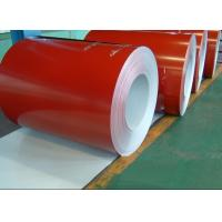 China Color Wave Steel Plate Pipe Paint Coated Hot Dip Galvanized Steel Sheet wholesale