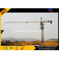 Quality Building Hammerhead Tower Crane Hoist Motor With Electric Switch Box for sale