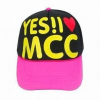 China Printed foam front trucker cap wholesale