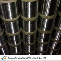 China Stainless Steel Wire|AISI 201/304/316 0.018mm to 5mm Diameter In Coil/Spool on sale