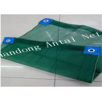 Quality Farming Polyethylene Shade Fabric Strong And Lightweight Sun Shade Net for sale