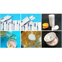 China Moisture Absorbent Dryer High Absorption For Food / Pharmaceutical wholesale