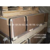 Quality Silver Hot Rolling 3003 H14 Aluminum Sheet / Plate Thickness 0.5 - 5.0 MM for sale
