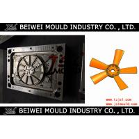 OEM quality auto cooler fan plastic injection mould manufacturer
