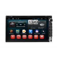 China In Dash Receiver 6.9 Inch Double Din Car DVD Player Radio SWC BT 3G WIFI GPS Navigator wholesale
