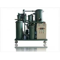 China Series LOP Vacuum Lubricating Oil Purifier wholesale