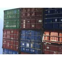 China Shipping Storage Container Houses Used 20ft For Storage Room wholesale