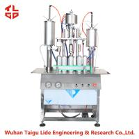 China Automatic Body Spray Filling Machine , Aerosol Can Filling Equipment on sale