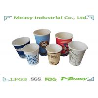 China 220ml - 500ml Hot Disposable Coffee Paper Cups with Customized Logo Printing wholesale