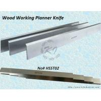 China HSS / TCT Wood Working Planner Knife wholesale