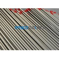 China ASTM A213 TP317L Seamless SS Tube , Seamless Stainless Tube 9.53*0.89mm wholesale