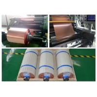 China 5 - 610mm Width Soft Copper Sheet , High Purity Rolled Annealed Copper Foil wholesale