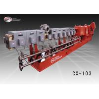 China 103mm Screw Diameter Twin Screw Extrusion Machine For Battery Separator Process wholesale