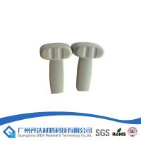 China EAS RF 8.2 Frequency Soft Label Tamper Proof Labels For Supermarket Security wholesale