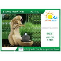 China Outdoor Cast Stone Garden Fountains Decorative High Grade Nontoxic Multi Style wholesale