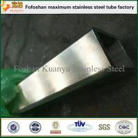 China astm a554 150x150mm hairline finish stainless steel square tube 316 wholesale
